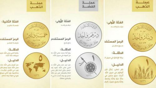 ISIL terror group to create own currency
