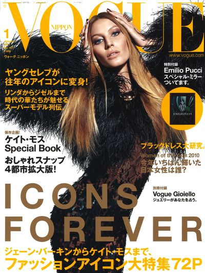 Vogue Japan January 2011 by Mario Sorrenti