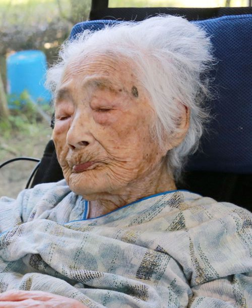 Nabi Tajima was born on August 4, 1900, and was the last surviving child of the 19th century. (AAP)