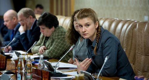 Butina's lawyer has argued she is simply a student interested in better US-Russia relations.