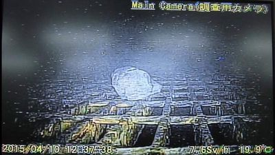 <p> Footage captured by the drone shows it entered an area leading to the containment vessel's basement, where the molten radioactive fuel is believed to have ended up after the reactor's core went into meltdown following a 9.0-magnitude earthquake and a tsunami in which nearly 16,000 people died. </p>