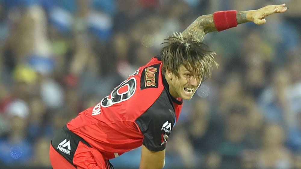 James Pattinson will play for the Prime Minister's XI. (AAP)
