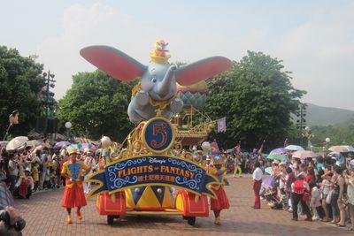 <strong>Hong Kong Disneyland, Hong Kong, China</strong>