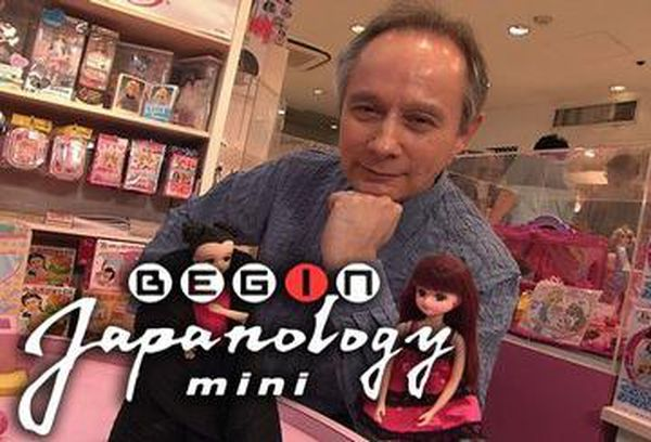 Begin Japanology Mini