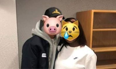 Friends of the couple shared the post, protecting their identity with emojis they found fitting for the situation