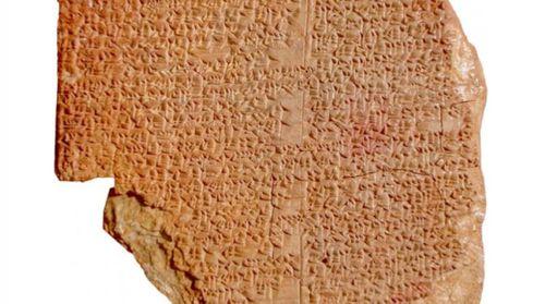 Gilgamesh dream tablet Hobby Lobby