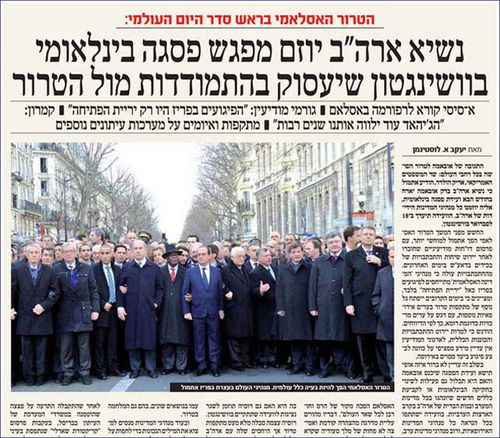 The edited version of the photo, sans the the female leaders.