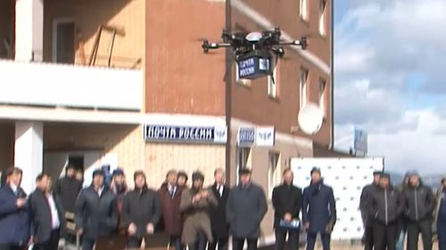 Crowds gathered in the city of Ulan-Ude yesterday as the drone was launched into the air. (Ruptly)