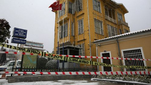 Marxist group claims it carried out Istanbul suicide bomb attack
