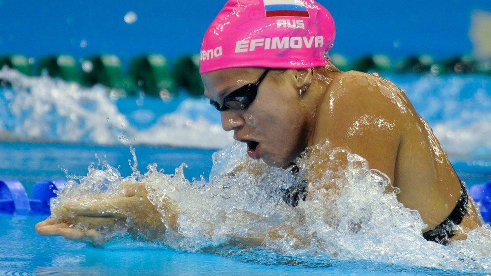 Yulia Efimova. (AFP-file)