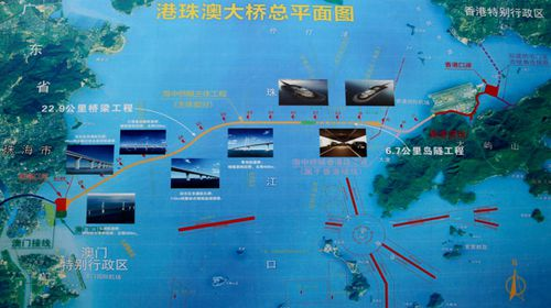 The route of the Hong Kong-Zhuhai-Macau Bridge, the world's longest cross-sea project,. (AP).