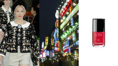 <p>Seoul</p>