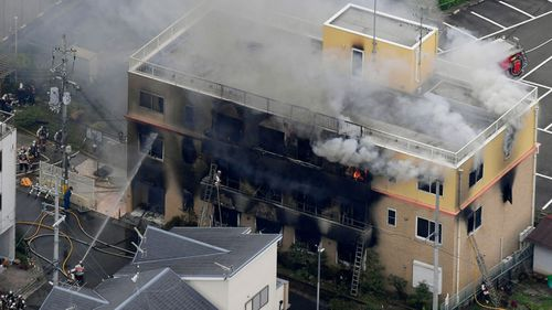 Kyoto Animation was set alight today in an alleged arson attack that left multiple people dead and dozens injured.