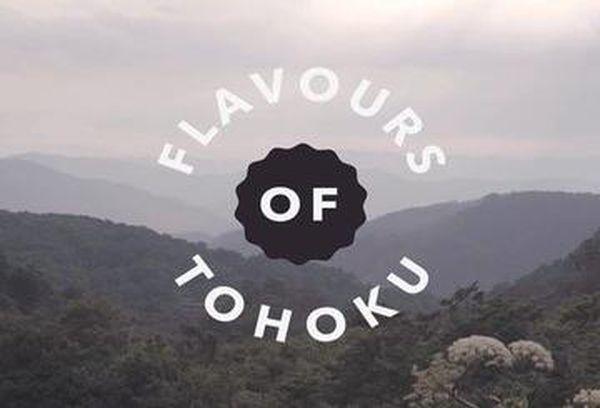 Flavours Of Tohoku