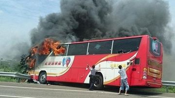 """Deadly bus crash in Taiwan in July was caused by """"suicidal"""" driver."""