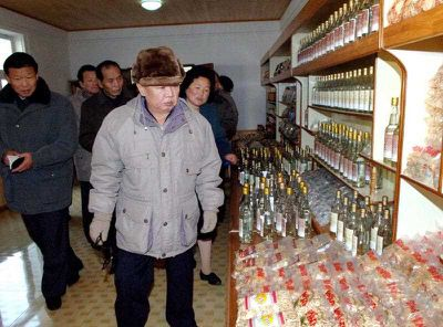 <p><b>Kim Jong Il: Food Inventor</b></p>In 2009, Kim Jong Il invented a new foodstuff - 'double bread with meat' - which looked uncannily similar to a hamburger. (Supplied)