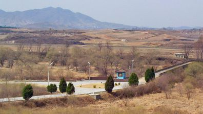 South Korea DMZ