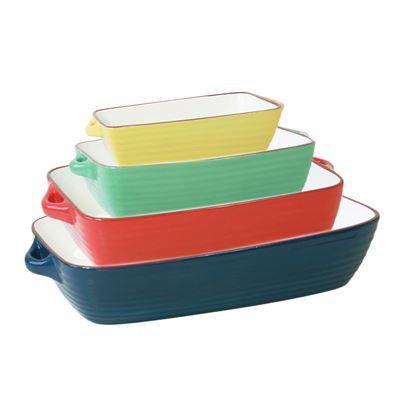 <strong>Baking dish set</strong>
