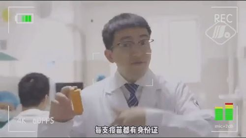 China has released a catchy advert telling people to get vaccinated.