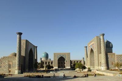 <strong>Samarkand, Uzbekistan</strong>