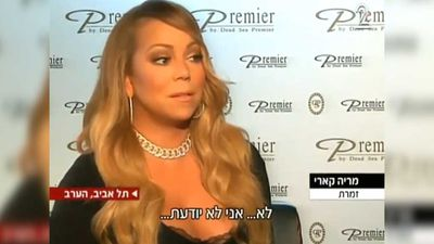 Mariah Carey's awkward James Packer chat: 'I don't know where the motherf---er is'