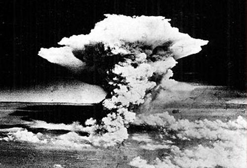 Hiroshima explosion (Getty)