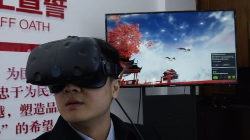 A Chinese cemetery has allowed its visitors the opportunity to experience death via virtual reality technology. Picture: Supplied.