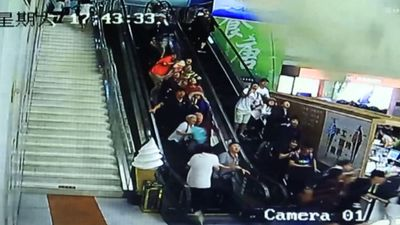 Tourists crushed by falling ceiling decoration