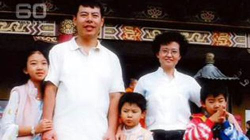 Min Lin, his wife Lillie, and children Brenda, Henry and Terry, who, except for Brenda, were bludgeoned to death in their home at Epping, Sydney. (Supplied)