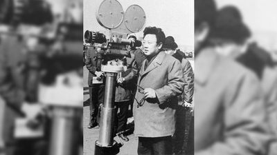<p><b>Kim Jong Il: Film Director</b></p>Kim Jong Il claims to have been a great film director, but his most notable works were directed by a South Korean couple he had kidnapped to revitalise the local film industry. (Supplied)