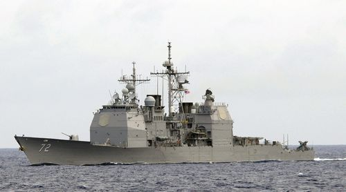 'Erratic' Russian Spy Ship Spotted Off Southeast US