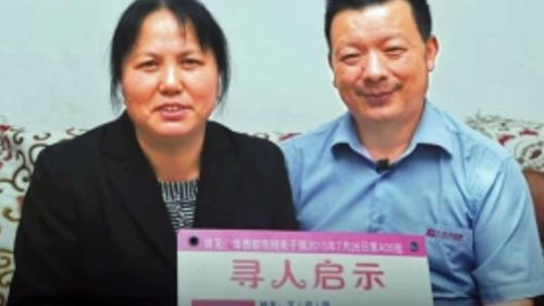 Since their daughter vanished that day back in 1994, Wang Mingquing (right) and his wife Liu Dengying (left) have never given up hope of finding her. (Youtube/CGTN)