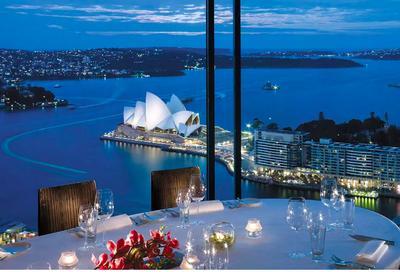 Altitude Restaurant, Shangri-La Hotel