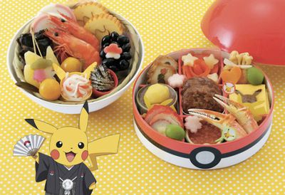 Pokémon ball New Year's feast
