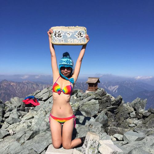 Gigi Wu had a strong social media following in Taiwan and was regularly seen on mountain tops in nothing but a bikini.