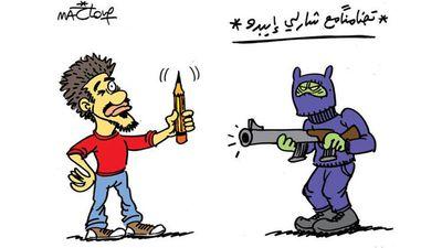 Makhlouz, Egyptian cartoonist