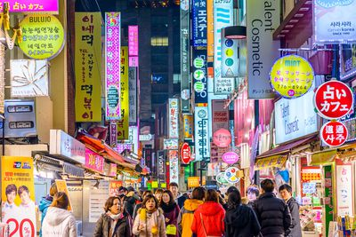4. Seoul, South Korea
