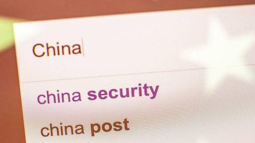 China hack.