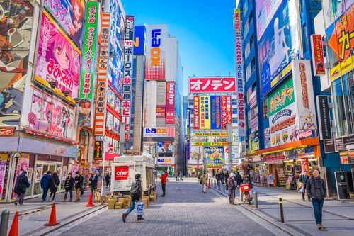 2. Tokyo, Japan