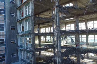 <strong>Old Napier Hospital, Napier</strong>