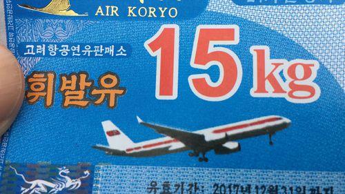 A gas coupon for an Air Koryo gas station