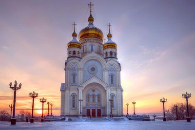 6. Russian Far East