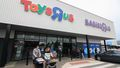 Toys R Us to close, putting 700 people out of work