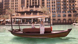 Blue Mountains, Derwent River, Dubai