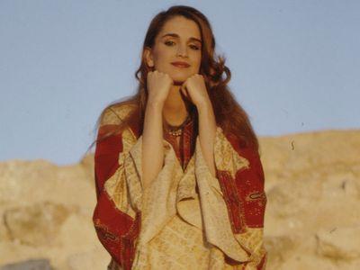 Queen Rania, 1994