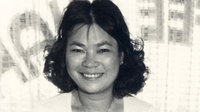 $1 million reward for mum's 1982 cold case murder