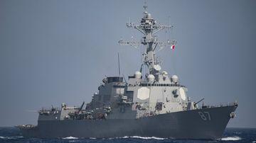 American warship, the USS Mason. (AAP)