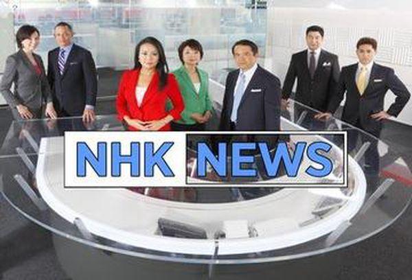 NHK Japanese News