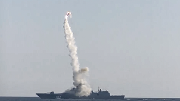 The ministry said the missile successfully hit a target more than 350 kilometres away on the coast of the Barents Sea.
