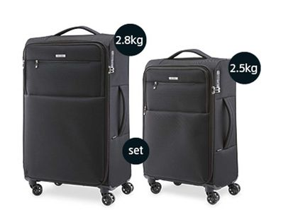 Aldi Skylite ultralight 360-degree spinner case